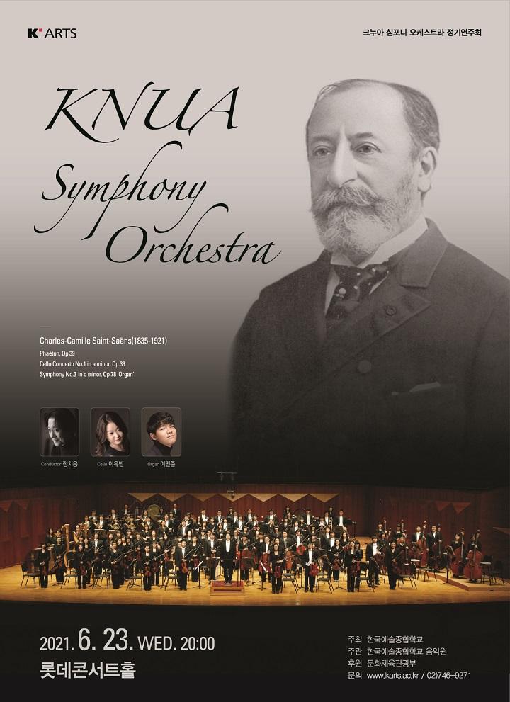 크누아 심포니 오케스트라 포스터